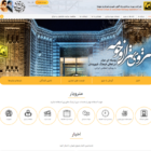 طراحی سایت شرکت مترو تهران