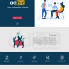 طراحی سایت ادبیز