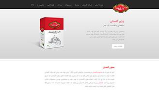 طراحی سایت صنایع غذایی گلستان