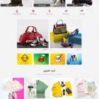 طراحی سایت فروشگاه ایرانیان